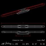 کلید و پریز EQONA قرمز