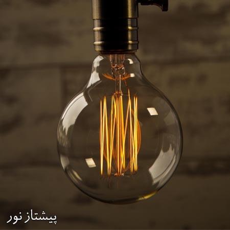 لامپ ادیسونی G95 تنگستن خطی پیشتاز نور