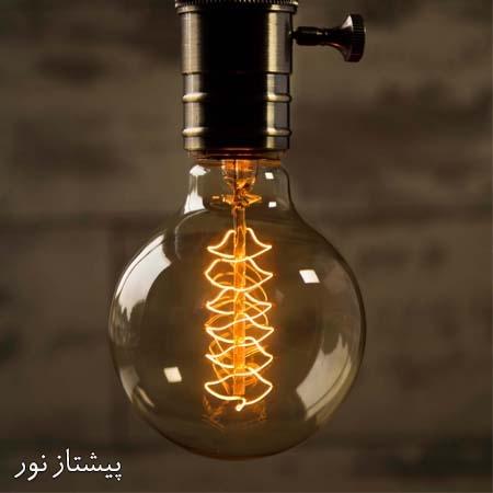 لامپ ادیسونی G95 تنگستن پیجی پیشتاز نور