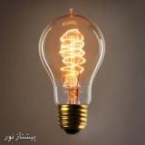لامپ ادیسونی کلاسیک A19 تنگستن